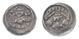 II.András (1205-1235) denár, Huszár: 252, Unger: 180, R!