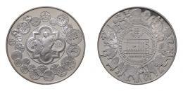MÉE Székesfehérvár király sor ezüst záróérem, 65 mm, 139.1 g