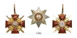 ORDER OF SAINT ALEXANDER NEVSKY MILITARY DIVISION WITH SWORDS<br>First Class Set Badge and Grand Cross Breast Star about 1840-1850, Eight-rayed silver breast star with gilded swords. Gold, silver, enamel. 84 mm, <br>Of the highest rarity! Finest quality