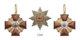 ORDER OF SAINT ANNA CIVIL DIVISION First Class Set Badge and Grand Cross Breast Star, about 1900 by Albert Keibel (1882-1910) St. Petersburg RR! Complete and attractive set. Choice Extremely Fine