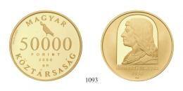 Emlékpénzek 50 000 Forint Au 2008 Budapest Hunyadi Mátyás - Próbaveret /Probeprägung/ ifj. Szlávics László, PP stempelfrisch