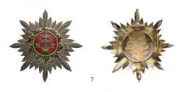 Magyar Királyi Szent István Rend (1764) A nagykereszt csillaga