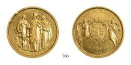 Magyar királyság (1920–1944) 2 Pengő – Arany Próbaveret /Probeprägung in Gold/ <br />csak 2 darab készült! nur 2 Stücke! RRR! <br />stempelfrisch<br />Csak 2 darabot vertek! – jelenleg a Magyar Nemzeti Múzeumban/nur 2 Exemplare geprägt!