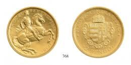Magyar Királyság (1920–1944) <br>2 Pengô – Arany Próbaveret /Probeprägung in Gold/ (Au) 1935 Budapest<br>csak 2 darab készült! nur 2 Stücke! <br>RRR! stempelfrisch